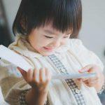 1歳児の食事と生活リズム