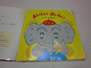 picture_book2