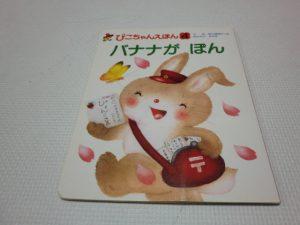 picture_book4