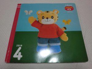 picture_book5