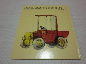 picture_book6