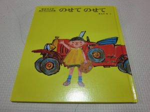 picture_book7