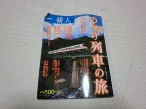 picture_book8
