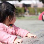 赤ちゃん「公園デビュー」の心得―いつから?どんな服装と持ち物が必要?―
