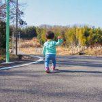 1歳半の生活リズム