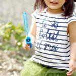 ほんとに!?2歳の子供の不思議なマイルール【体験記】