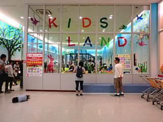 kidsland1
