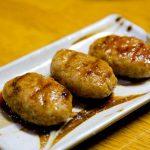 【今夜の一品】鶏つくねの照り焼きハンバーグ