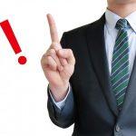 出産手当金をもらえる条件-「在籍者」と「退職者」別に解説!-