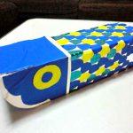 家族でつくる「立体」鯉のぼり―折り紙と牛乳パックで簡単手作り!―