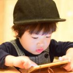 スマホ育児の何が悪い?―子供にどんな悪影響があるのか―