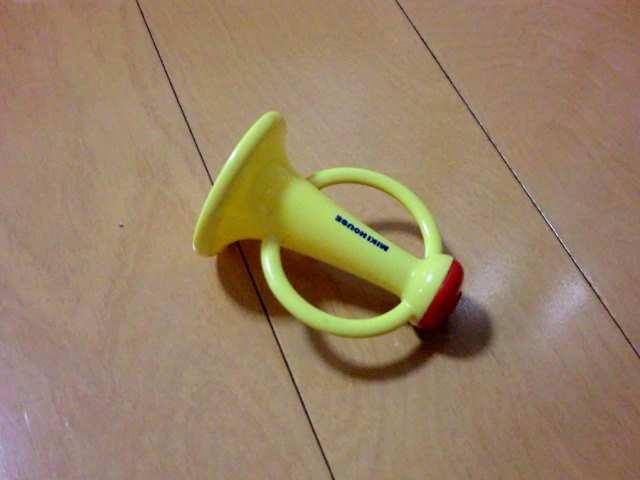 toy16