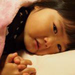 2~3歳の夜泣き対処法―夜泣き・夜驚の原因とは?―