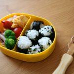 幼稚園・保育園に持っていく「お弁当箱」おすすめ10選