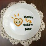 【ハーフバースデーのイベント一覧】記念日を赤ちゃんと楽しく過ごそう!