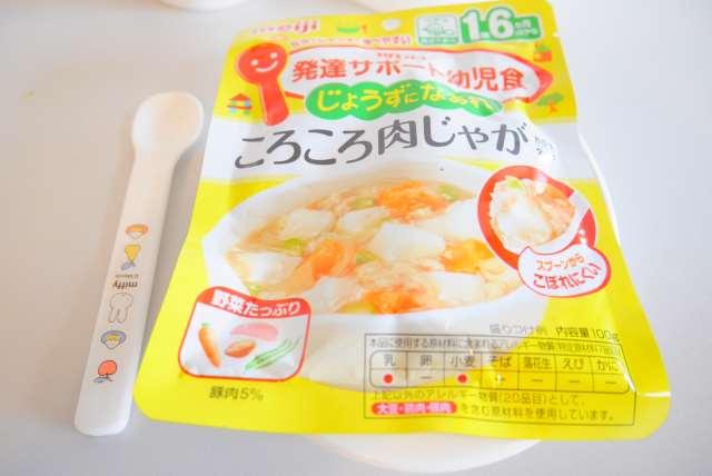food27