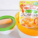 ベビーフードのお弁当(レトルト離乳食)おすすめ10選
