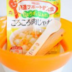 月齢6・7か月のベビーフード(レトルト離乳食)おすすめ10選