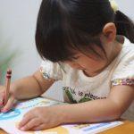 年少用「ワークドリル」おすすめ10選―3・4歳の学習に最適!―
