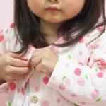 秋・冬用パジャマ【おすすめ10選】2~5歳の男女向け