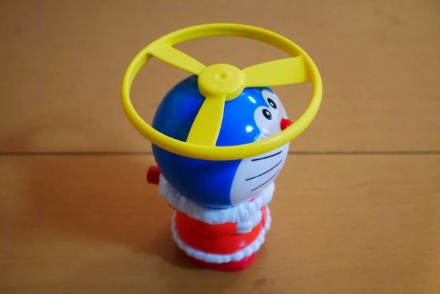 toy45