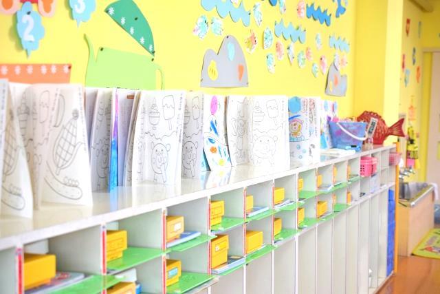 kindergarten5