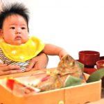 「お食い初め」お祝いのプレゼント【おすすめ10選】