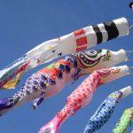 五月人形と鯉のぼりは、いつから飾るべきか?