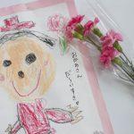 母の日に贈る手作りプレゼント【アイデア集】