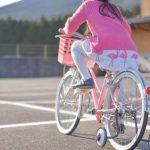 自転車はいつから乗れるようになるか?
