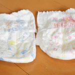 赤ちゃんのパンツ式おむつ全商品比較(値段・特徴など)~おすすめはどれ?~