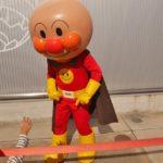 横浜アンパンマンミュージアムに行くために利用したホテルは子連れに最適だった。