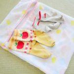 【育児の時短ワザ】「子供の靴下が片方ない!」がなくなる!?
