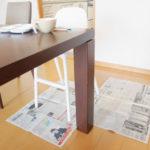 【育児の時短ワザ】床に落ちる食べこぼしは新聞紙で対策しよう
